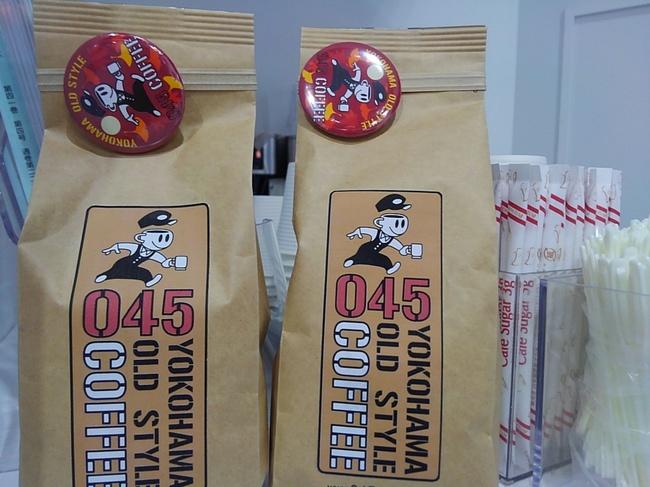 045コーヒー.JPG