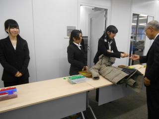 日本規格協会 122.JPG